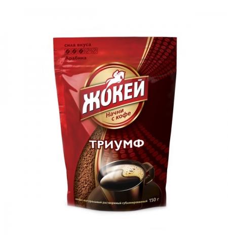 фото: Кофе растворимый Жокей Триумф 150г пакет