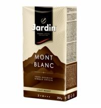 Кофе молотый Jardin Mont Blanc (Мон Блан) 250г пачка