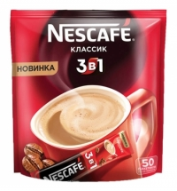 Кофе порционный Nescafe Классик 3в1 50шт х 16г растворимый, пакет