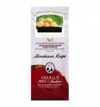 Чай Tess Caramel Charm (Карамель Шарм) черный, в пирамидках, 20 пакетиков