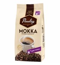 Кофе молотый Paulig Mokka для турки 200г пачка