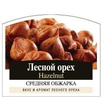 Кофе в зернах Монтана Кофе ароматизированный Лесной орех 150г