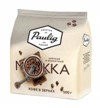 Кофе в зернах Paulig Mokka 500г пачка