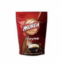 Кофе растворимый Жокей Триумф 75г пакет