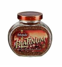 Кофе растворимый Ambassador Platinum 95г стекло