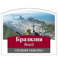 Кофе в зернах Монтана Кофе Бразилия 500г