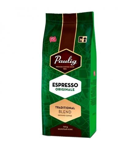 фото: Кофе молотый Paulig Espresso Originale 250г пачка