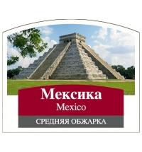 Кофе молотый Монтана Кофе Мексика для турки 250г