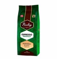Кофе в зернах Paulig Espresso Originale 250г пачка