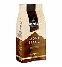 Кофе в зернах Jardin Mont Blanc (Мон Блан) 250г пачка