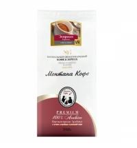 Кофе в зернах Монтана Кофе Espresso Gold VR №9 500 г
