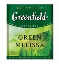 Чай Greenfield Green Melissa (Грин Мелисса) зеленый, для HoReCa, 100 пакетиков