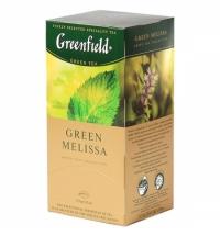 Чай Greenfield Green Melissa (Грин Мелисса) зеленый, 25 пакетиков