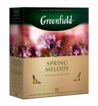 Чай Greenfield Spring Melody (Спринг Мелоди) черный, 100 пакетиков