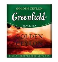Чай Greenfield Golden Ceylon (Голден Цейлон) черный, для HoReCa, 100 пакетиков