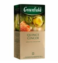 Чай Greenfield Quince Ginger (Квинс Джинджер) зеленый, 25 пакетиков