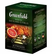 Чай Greenfield Sicilian Citrus (Сицилиан Цитрус) черный, в пирамидках, 20 пакетиков
