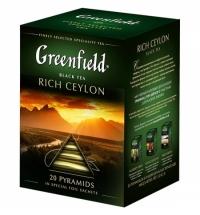 Чай Greenfield Rich Ceylon (Рич Цейлон) черный, в пирамидках, 20 пакетиков
