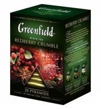 Чай Greenfield Redberry Crumble (Рэдберри Крамбл) черный, в пирамидках, 20 пакетиков