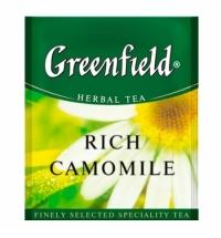 Чай Greenfield Rich Camomile (Рич Камомайл) травяной, для HoReCa, 100 пакетиков