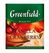 Чай Greenfield Vanilla Cranberry (Ванилла Крэнберри) черный, для HoReCa, 100 пакетиков