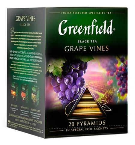 фото: Чай Greenfield Grape Vines (Грейп Вайнс) черный, в пирамидках, 20 пакетиков