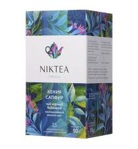 Чай Niktea Kenya Sapphire (Кения Сапфир) черный, 25 пакетиков