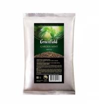Чай Greenfield Garden Mint (Гарден Минт) зеленый, листовой, 250 г