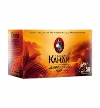 Чай Принцесса Канди Цейлон черный, 50 пакетиков