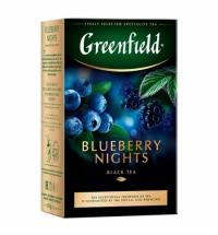 Чай Greenfield Blueberry Nights (Блюберри Найтс) черный, листовой, 100 г