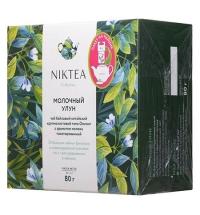 Чай Niktea Milk Oolong (Молочный Улун) 20 пакетиков для чайника