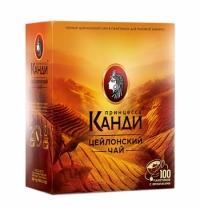 Чай Принцесса Канди Цейлон черный, 100 пакетиков