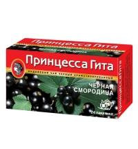Чай Richard Royl Ceylon черный, листовой, 80г, ж/б