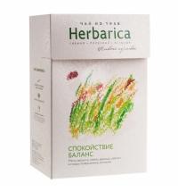 Чай Herbarica Спокойствие-баланс травяной, листовой, 35г