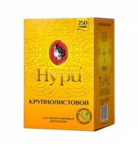 Чай Принцесса Нури Крупнолистовой черный, листовой, 250 г