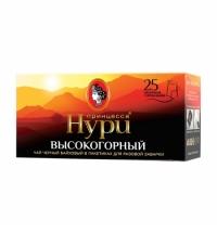 Чай Принцесса Нури Высокогорный черный, 25 пакетиков