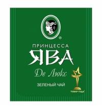 Чай Принцесса Ява Де Люкс зеленый, для HoReCa, 100 пакетиков
