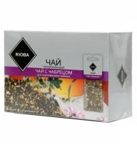 Чай Rioba с чабрецом черный, листовой, 20 пакетиков на чайник