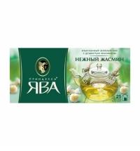 Чай Принцесса Ява Нежный Жасмин зеленый, 25 пакетиков