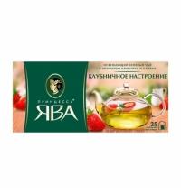 Чай Принцесса Ява Клубничное настроение зеленый, 25 пакетиков