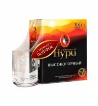 Чай Принцесса Нури Высокогорный черный, 100 пакетиков, с кружкой
