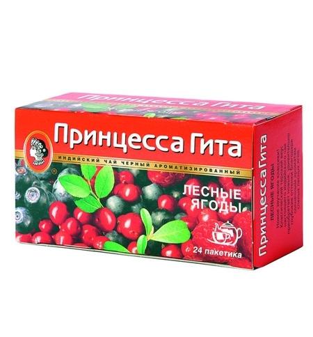 фото: Чай Принцесса Гита Лесные ягоды черный, 24 пакетика