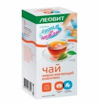 Чай Леовит Худеем За Неделю жиросжигающий комплекс черный, 25 пакетиков