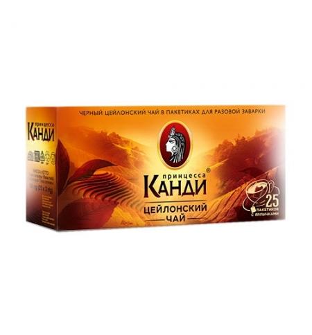 фото: Чай Принцесса Канди Цейлон черный, 25 пакетиков