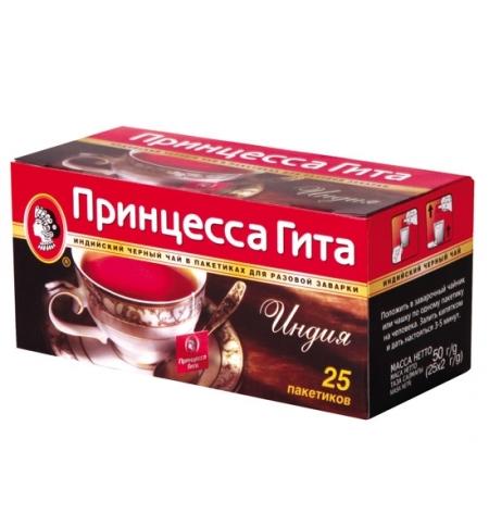 фото: Чай Принцесса Гита Индия черный, 25 пакетиков