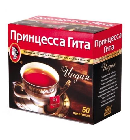 фото: Чай Принцесса Гита Индия черный, 50 пакетиков