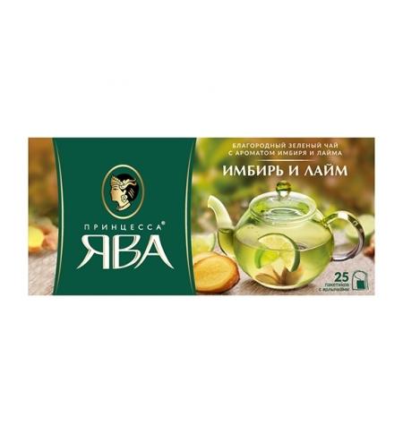 фото: Чай Принцесса Ява Имбирь и лайм зеленый, 25 пакетиков