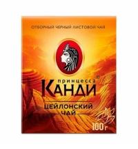 Чай Принцесса Канди Медиум черный, листовой, 100 г