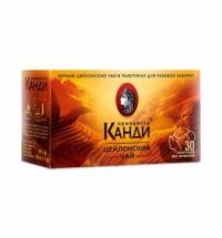 Чай Принцесса Канди Цейлон черный, без ярлычков, 30 пакетиков
