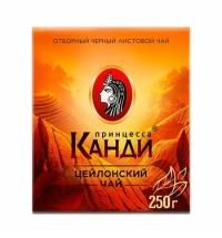Чай Принцесса Канди Медиум черный, листовой, 250 г